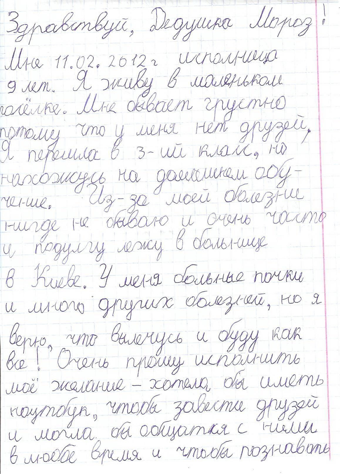 Сценарий вечера отдыха ко Всероссийскому дню семьи, любви