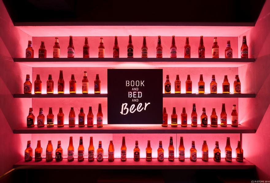 Книги и крова и пиво
