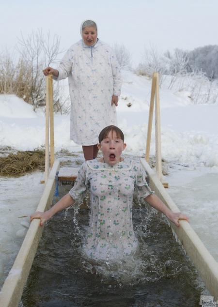 Смешная картинка про крещение