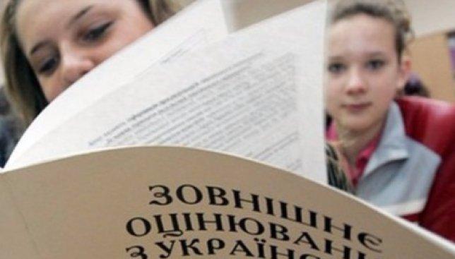 50 самых свежих перлов из сочинений ЗНО по украинскому языку и литературе