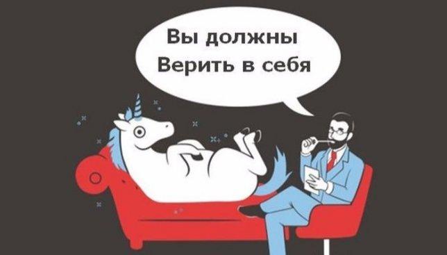 Курьезы у психолога: самые странные вопросы, которые ему приходится слышать