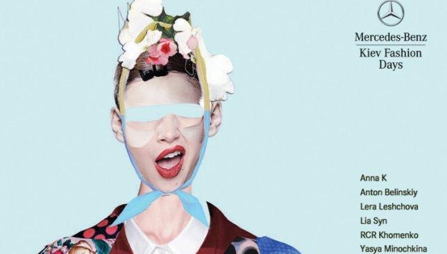 Сегодня в Киеве открытие Mersedes-Benz Fashion Days: чего стоит ожидать в этом году