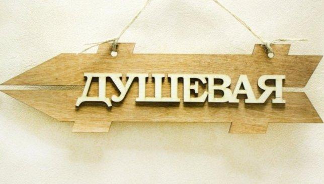 Хорошая новость для велосипедистов: в Киеве откроются бесплатные душевые (Фото)