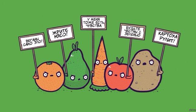 Ученые: каким будет наш мир, если все люди станут вегетарианцами