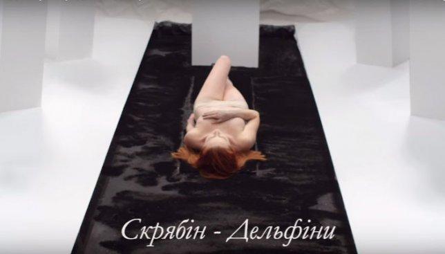Самые оригинальные украинские клипы за 2015 год