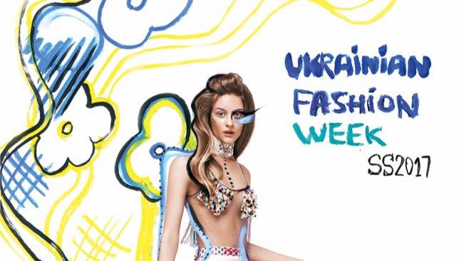 Ukrainian Fashion Week SS16-17: что стоит ожидать и что нового приготовили организаторы в этот раз (Фото)