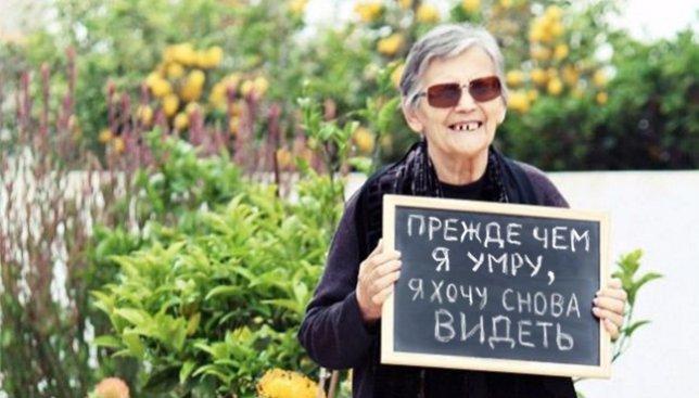 Сегодня день социальной справедливости: о чем мечтают пожилые люди