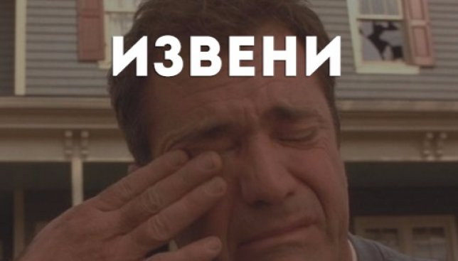 Словарь плачет: выражения, которые чаще всего пишут с ошибками в соцсетях (Фото)