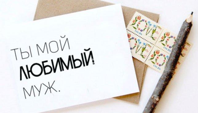 Анти-валентинки для Вашей половинки: что необычного подарить на 14 февраля