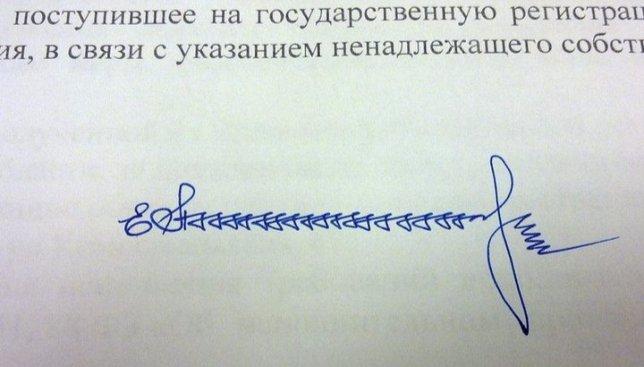 31 креативная подпись, которую нереально подделать (Фото)