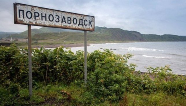 Самые курьезные названия городов: чего только стоит Порнозаводск