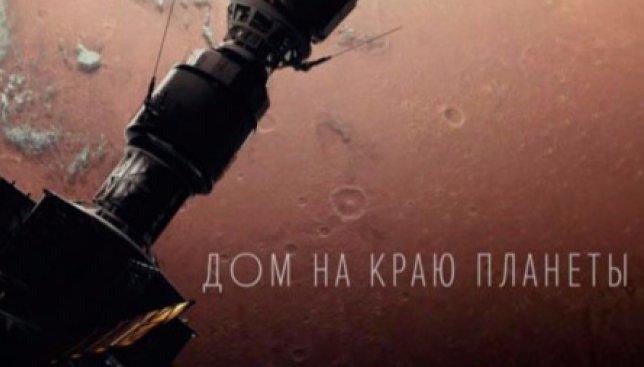 Эта украинская короткометражка заняла первое место на кинофестивале в Лос-Анджелесе