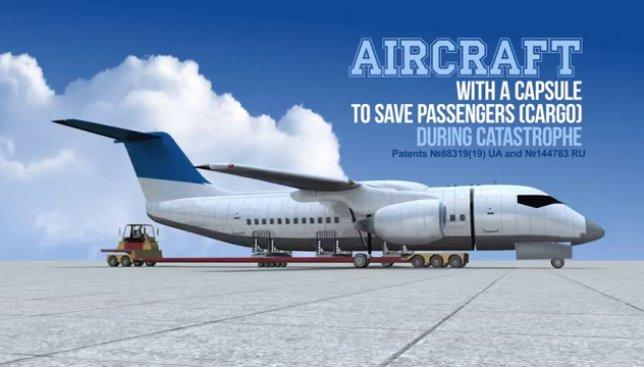 Украинский инженер изобрел сенсационный самолет: спасти всех пассажиров станет в разы проще