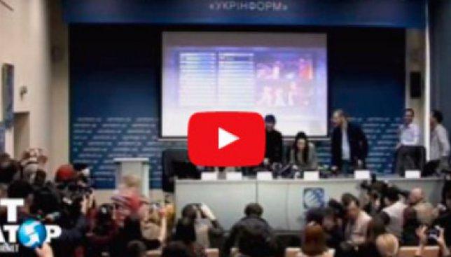 Конфуз на пресс-конференции Джамалы в Киеве: организаторы включили не ту песню (Видео)