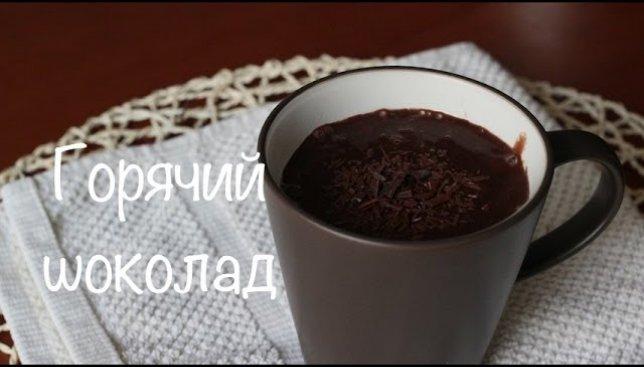 День шоколадных сюрпризов: как удивить родных и близких с помощью шоколада (Видео)