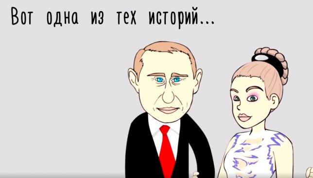 Веселая визуализация известных песен: о Путине и Алине Кабаевой