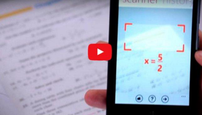 Студенты ликуют: существует приложение, которое решает математику в секунды