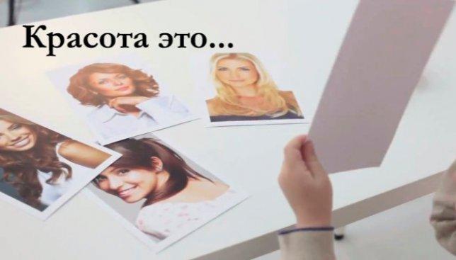 Социальный эксперимент: кого из моделей дети назовут самой красивой (Видео)