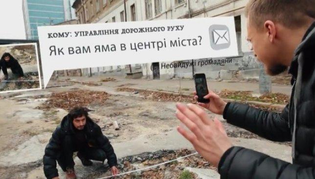 Видео от одесситов о человеческой доброте покорило Интернет