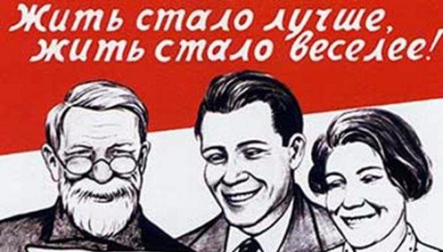 Сегодня Старый Новый год: как праздновали его в СРСР