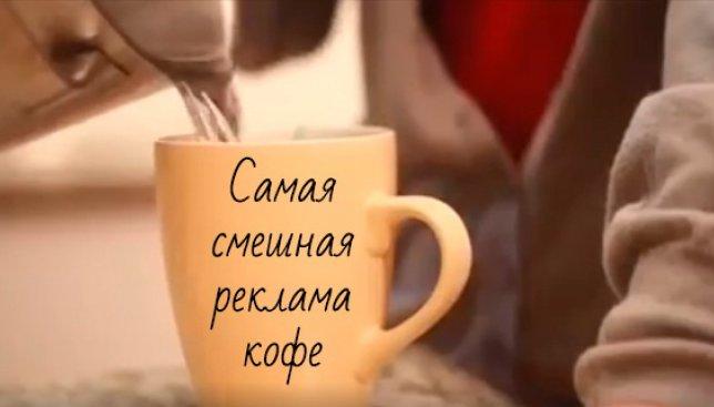 Курьезная ситуация утром: почему кофе лучше, чем чай