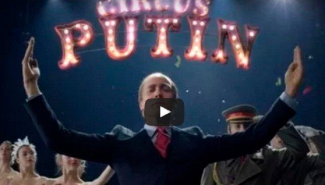 Курьезы из Словении: специально к Евровидению презентовали высмеивающий Путина клип