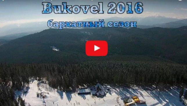 Есть ли снег в Буковели сейчас: закрытие лыжного сезона