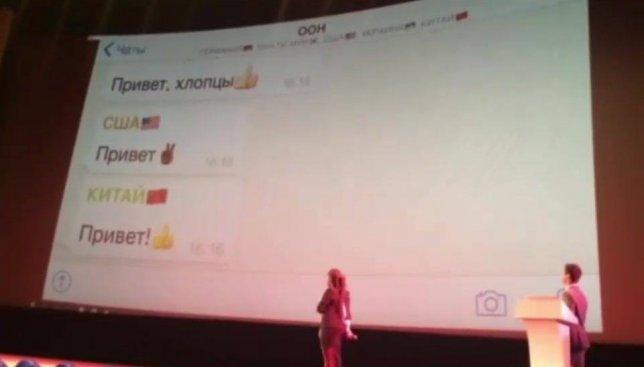 Веселое видео: если бы представители ООН общались в WhatsApp'е