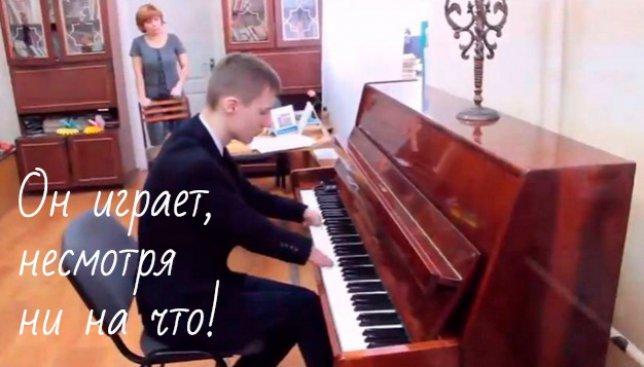 Пианист вопреки всему: он играет на фортепиано, несмотря на отсутствие рук (Видео)
