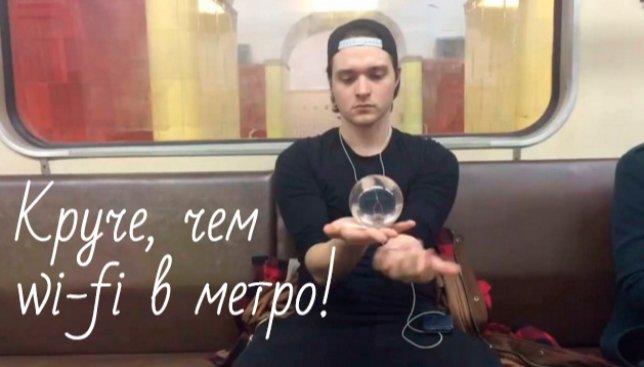Необычная альтернатива wi-fi в метро: когда руки хочется чем-то занять (Видео)